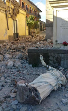 خسارات زلزله 4.8 ریشتری در منطقه