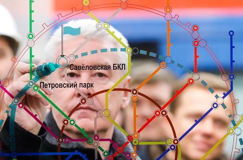 شهردار مسکو در مراسم افتتاح یک ایستگاه مترو جدید در شهر مسکو/ ایتارتاس