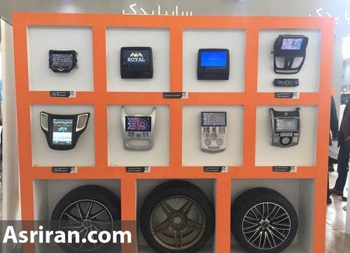 در حاشیه سومین نمایشگاه خودروی تهران + تصاویر