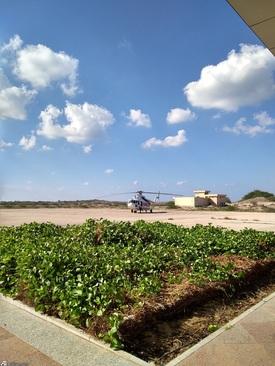 فرودگاه ابوموسی