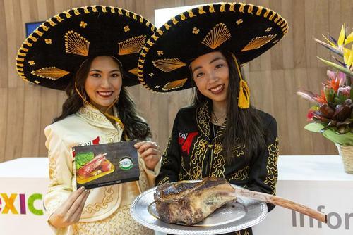 چهل و چهارمین نمایشگاه بینالمللی غذا و آشامیدنی در شهر