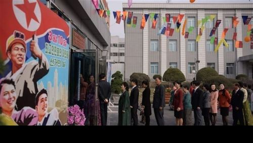 صف رای دادن - انتخابات پارلمانی کره شمالی