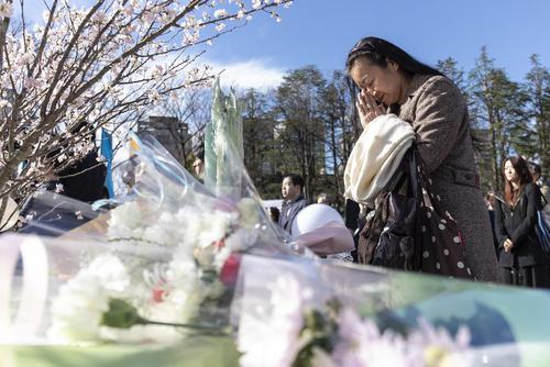 مراسم یادبود قربانیان سونامی سال 2011