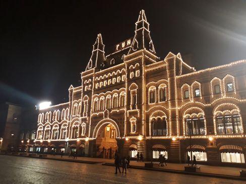 مرکز خرید گوم. میدان سرخ مسکو