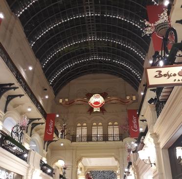 مرکز خرید قدیمی گوم. مسکو