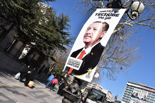 پوستر انتخابات محلی سراسری ترکیه در شهر آنکارا
