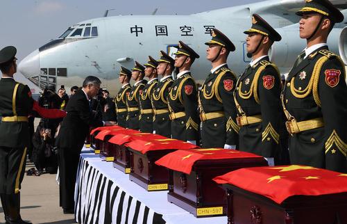 سفیر چین در کره جنوبی در فرودگاه بینالمللی شهر