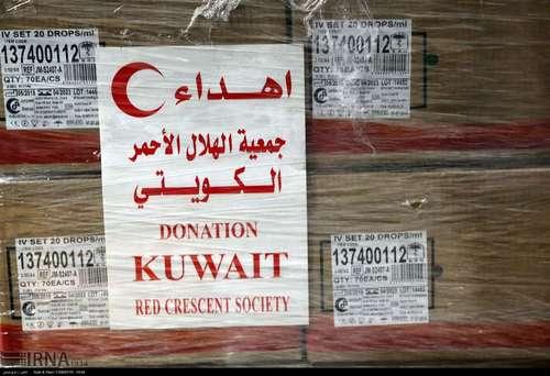 بسته های اهدایی هلال احمر کویت