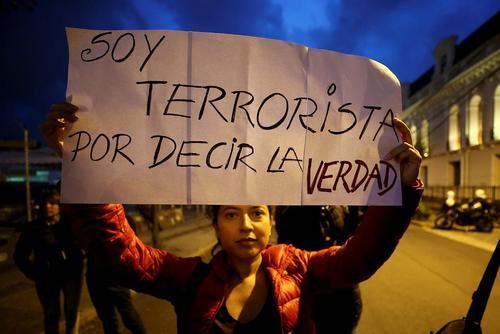 تظاهرات در حمایت از