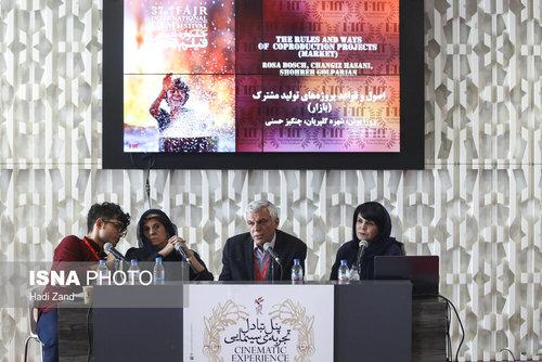 دومین روز سیوهفتمین جشنواره جهانی فیلم فجر (عکس) - 8