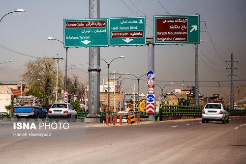 محله سعدیه در روز سعدی (عکس) - 2