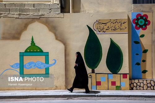 محله سعدیه در روز سعدی (عکس) - 5