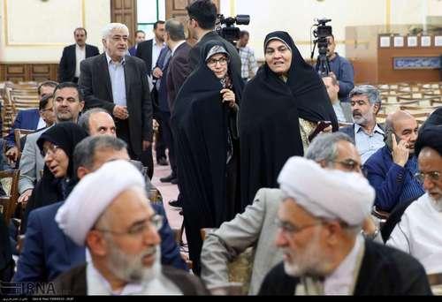 افطاری رئیس قوه قضائیه به نمایندگان