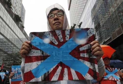 تظاهرات به مناسبت سالگرد پایان اشغال کره از سوی ژاپن در پایان جنگ دوم جهانی/ سئول/ آسوشیتدپرس