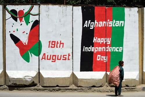 نقاشی دیواری به مناسبت یکصدمین سالگرد استقلال افغانستان/ کابل/ خبرگزاری فرانسه