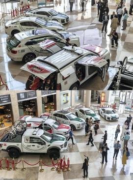 غرفه خودروهای لوکس پلیس دبی