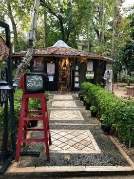 یک کتابفروشی در بوستان باغ فردوس تهران