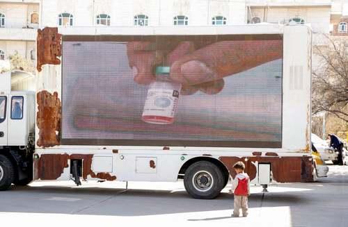 کمپین تبلیغاتی سازمان بهداشت جهانی درباره واکسیناسیون بیماری فلج اطفال در یمن/ صنعا/ گتی ایمجز