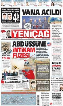 صفحه یک امروز روزنامه