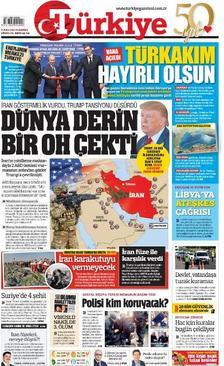 صفحه نخست امروز روزنامه