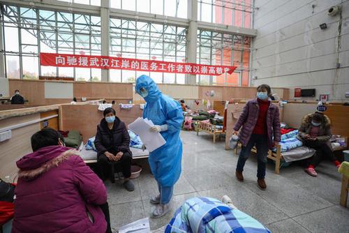 مراکز بستری و قرنطینه بیماران مبتلا به کرونا ویروس در شهر ووهان چین/ آناتولی