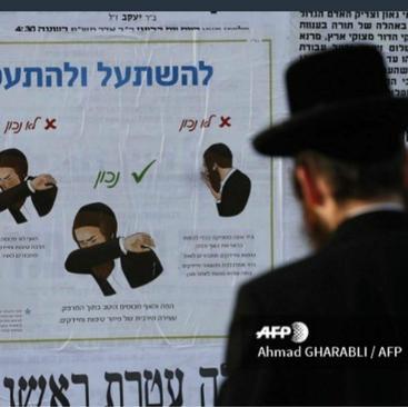 resized 1084956 280 درگیری با یهودیان افراطی اسرائیل بر سر مقررات کرونا (+عکس)