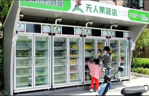 خرید از دستگاه میوه و سبزی فروشی / جیانگسو چین/ گاردین