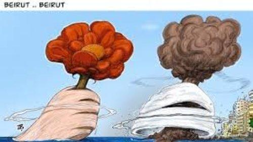فریاد هنر برای انفجار بیروت! + عکس