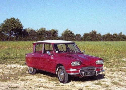 امی مدل 1968