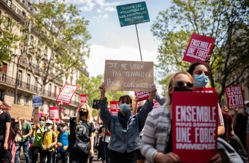 تظاهرات فعالان محیط زیست در پاریس علیه تغییرات اقلیمی کره زمین/ خبرگزاری فرانسه
