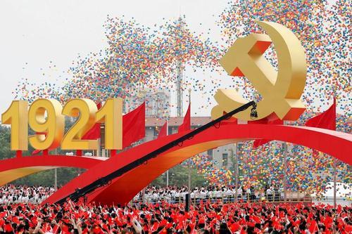 جشن صدسالگی تاسیس حزب کمونیست چین در میدان