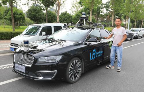 در این تصویر تجهیزات آزمایشی فناوری خودران روی یک خودروی لینکلن در حال تست و بررسی است. استان هنان. 1 ژوئیه 2021