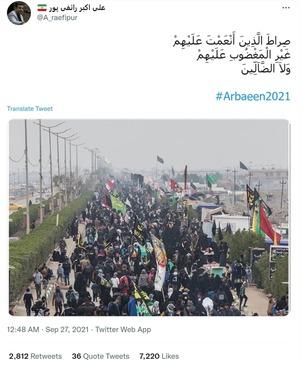 علی اکبر رائفیپور در توئیتی با 7220 لایک، تصویری از مراسم اربعین را منتشر کرده و نوشته است:<br>صِراطَ الَّذِینَ أَنْعَمْتَ عَلَیْهِمْ<br>غَیْرِ الْمَغْضُوبِ عَلَیْهِمْ<br>وَلاَ الضَّآلِّینَ<br>